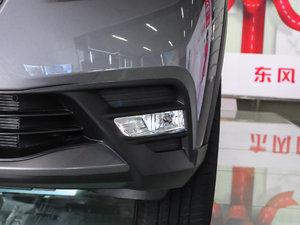 2017款1.5L XV TOP CVT智领版 雾灯