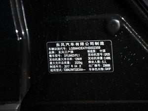 2017款2.5L CVT四驱领先版  其它