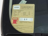 其它逸动DT工信部油耗标示