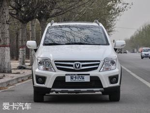 长安汽车2014款长安CX20