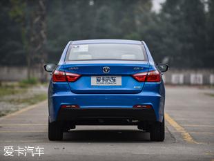 长安乘用车2016款悦翔V7