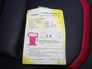 2017款1.5T 手动炫色型 工信部油耗标示