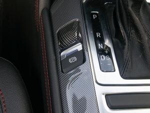 2017款1.5T 自动炫色型 驻车制动器
