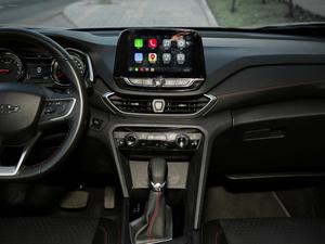 2018款Redline 530T 自动耀享版 5+2款 中控台
