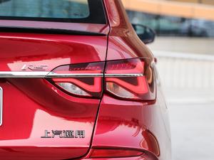 2019款RS 330T 自动痛快版 国VI 尾灯