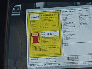 2013款1.8 SX自动豪华版  工信部油耗标示