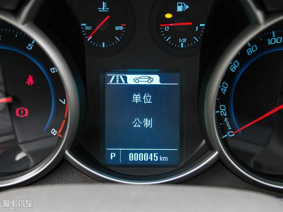 【2015款科鲁兹三厢经典版