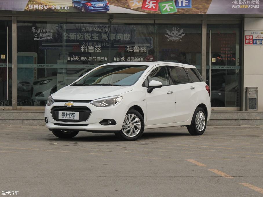 乐风RV晋城市最高优惠1万元 现车在售