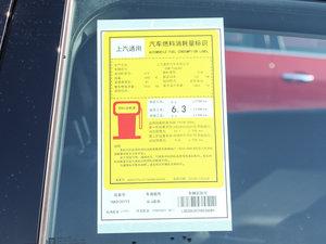 2017款1.5T 自动锐驰版 工信部油耗标示