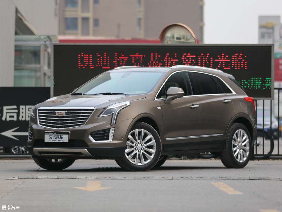 凯迪拉克XT5店内让利促销 购车优惠3万