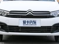 细节外观全新爱丽舍中网