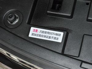 2017款350THP 自动豪华型 其它