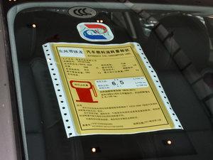 2017款350THP 自动豪华型 工信部油耗标示