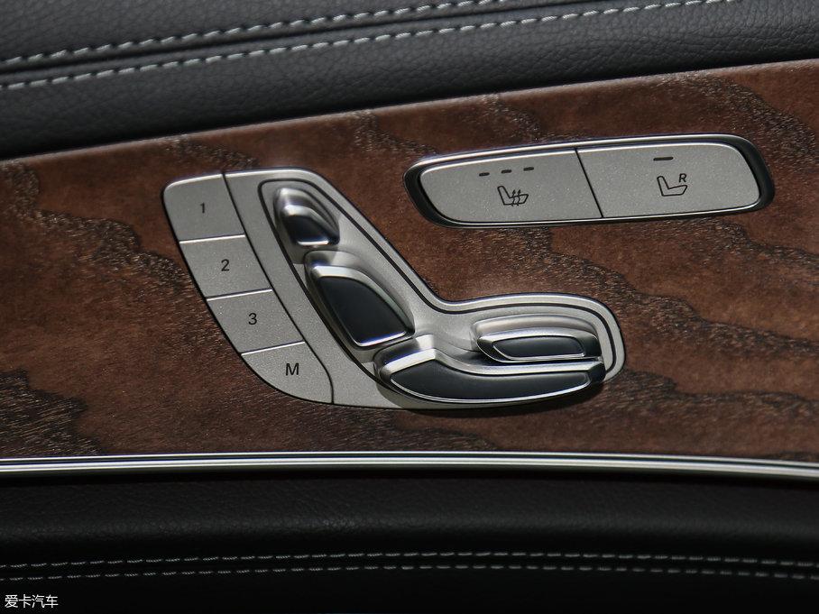 2017款奔驰E级 座椅调节