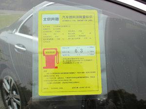 2017款改款 C 200 L 运动型 工信部油耗标示
