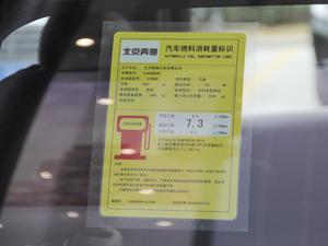 2018款GLC 260 4MATIC 动感型 工信部油耗标示
