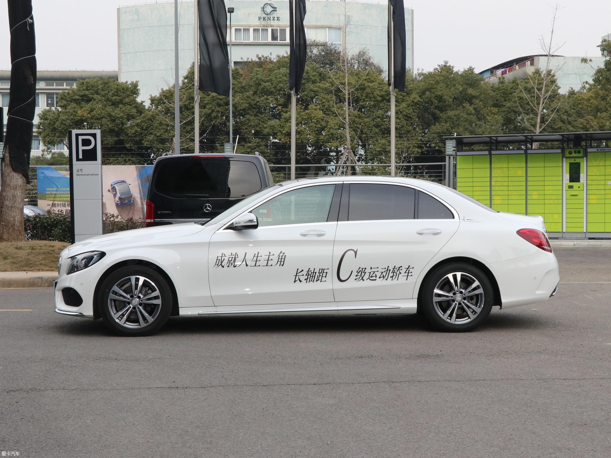 爱卡首页 汽车图片 奔驰 奔驰c级 2018款c 200 l  2019款奔驰c级 c图片