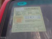 其它众泰5008工信部油耗标示