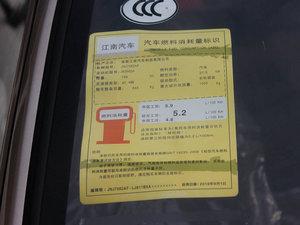 2011款0.8L 手动尊贵版 工信部油耗标示