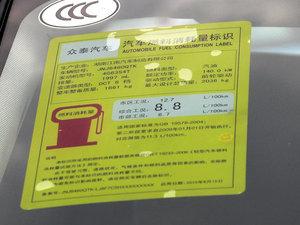 2016款运动版 2.0T 自动豪华型 工信部油耗标示