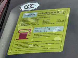 2016款运动版 1.5T 手动尊贵型 工信部油耗标示