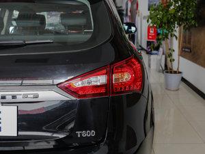 2016款1.5T 手动尊贵型 尾灯