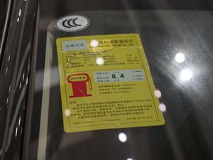 2018款运动版 1.5T 自动尊贵型 工信部油耗标示