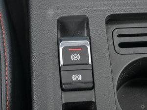 2017款1.5L 手动尊贵型 驻车制动器