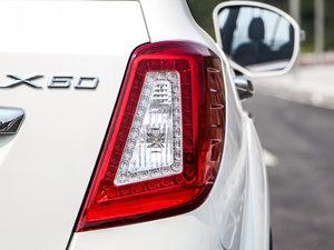 2015款1.8L CVT豪华型 尾灯