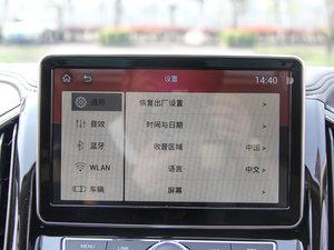 2017款1.5T 自动舒适型 中控台显示屏
