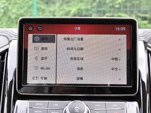 2017款1.5T 自动豪华型 中控台显示屏