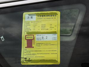 2017款2.0L CVT舒适型 工信部油耗标示