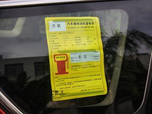 2017款1.8L 手动精英型 工信部油耗标示