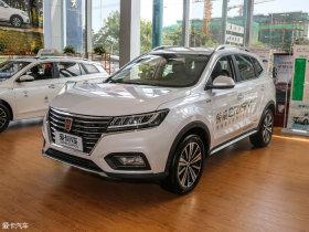 2018款荣威RX5新能源
