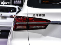 细节外观荣威RX5新能源尾灯