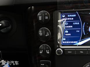 上汽荣威2014款荣威W5