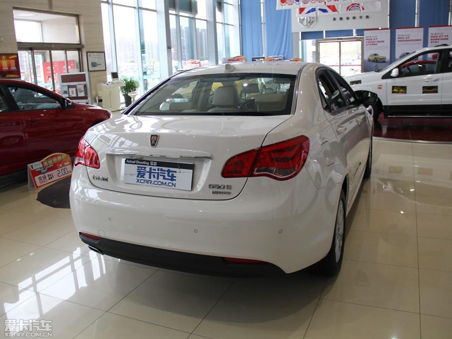 2014款荣威550