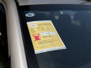 2015款1.5L 手动豪华天窗版 工信部油耗标示