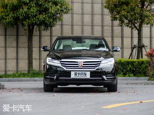上汽荣威2016款荣威e950