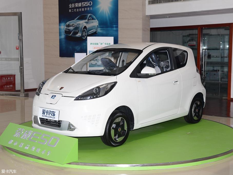 2016款荣威e50 电动车