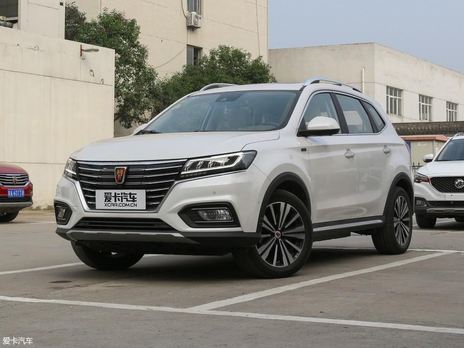 荣威eRX526.59万起售 目前有现车