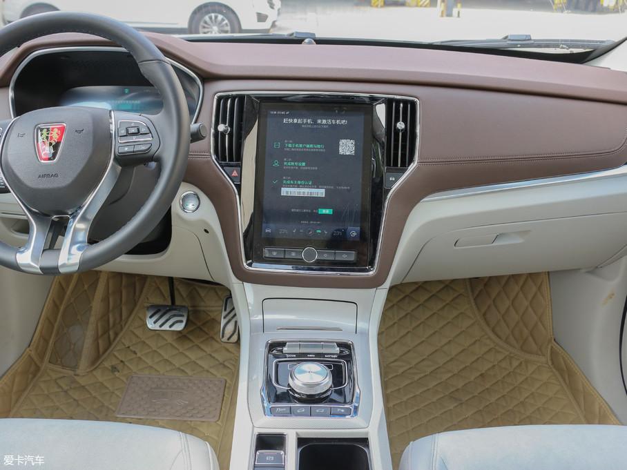 2017款荣威RX5新能源ERX5 EV400 电动互联至尊版