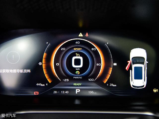 荣威eRX5-荣威RX5推电动版车型 明年上半年上市高清图片