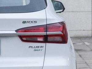 2017款eRX5 50T 互联尊荣版 尾灯