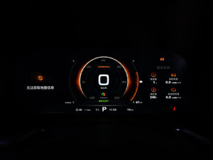 2017款eRX5 50T 互联尊荣版 仪表