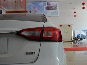 2017款1.5L 自动豪华版 尾灯