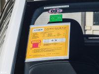 其它荣威RX3工信部油耗标示