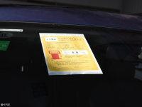 其它荣威RX5工信部油耗标示