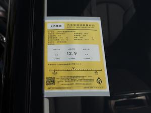 2018款30T 智联网四驱旗舰版 工信部油耗标示