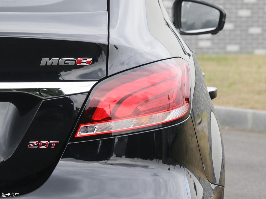 2017款MG620T 自动Trophy尊享互联网版